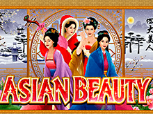 Топовый онлайн гаминатор Азиатская Красота